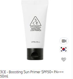 Boosting Sun Primer